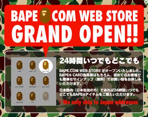 bape-webstore