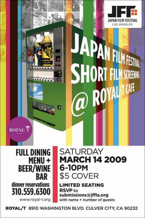 japan-film