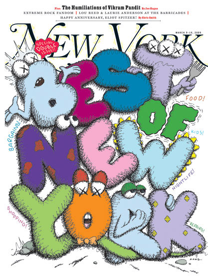kaws-x-new-york-magazine-best-of-new-york