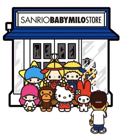 bape-baby-milo-store-sanrio