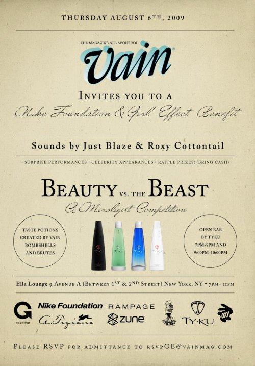 VAIN+Invite2